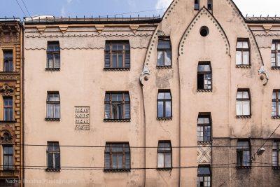 Mans nams mana pils Riga